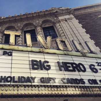 Exterior marquee of the Tivoli Theatre - Downers Grove, IL